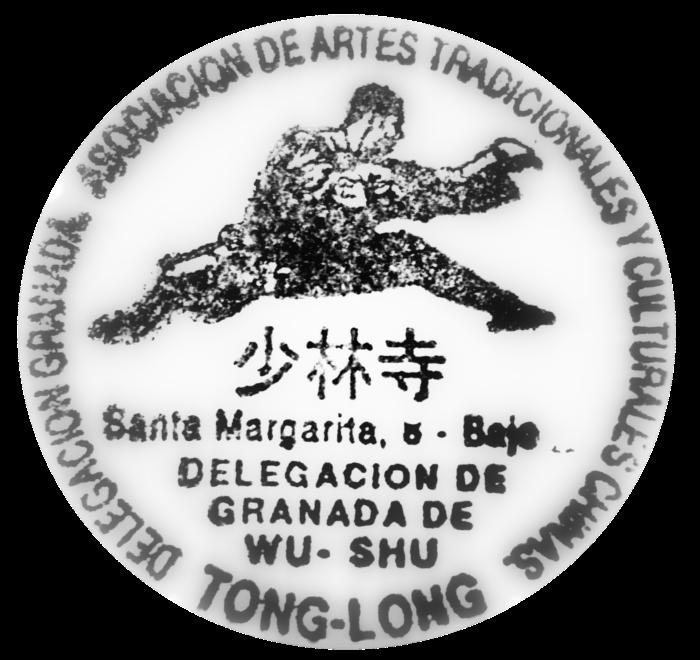 Centro Tong Long Granada
